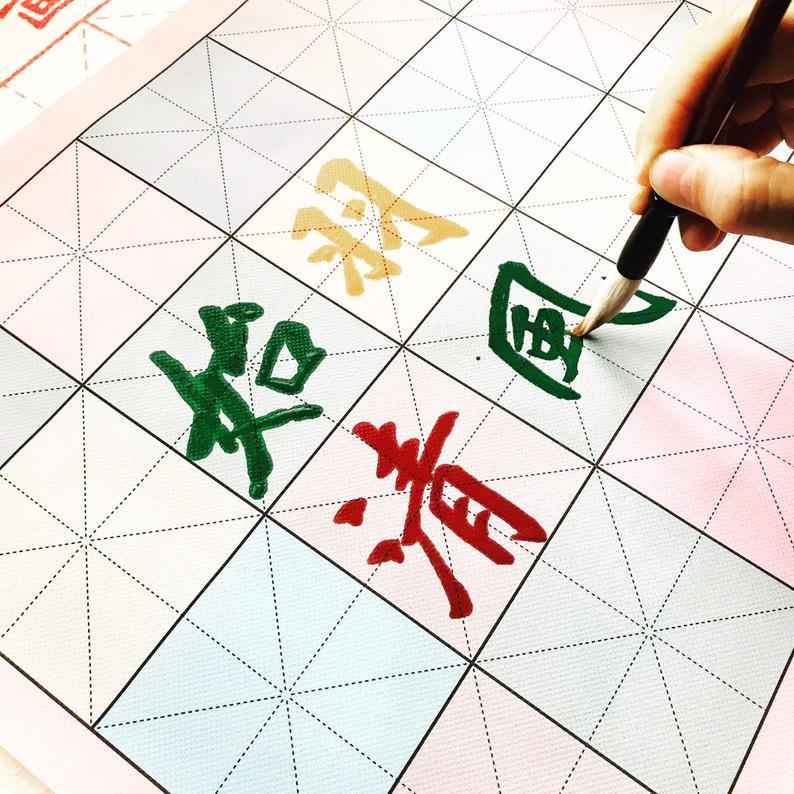 Phần mềm học tiếng trung Chinese Writing Master 4.0
