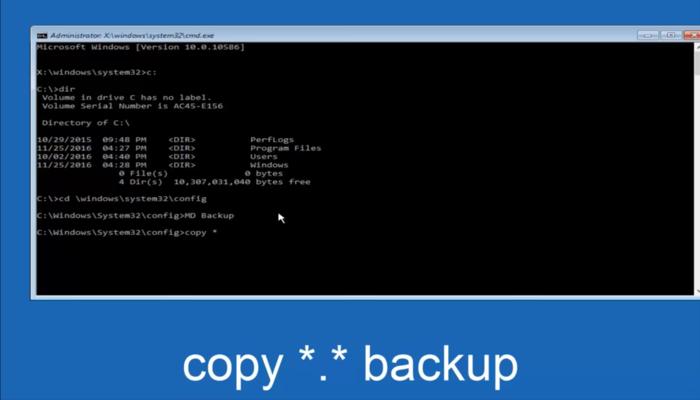 Gõ copy *.*backup